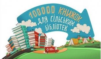 100000 knyzhok