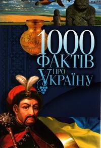 1000 faktiv pro ukrainu