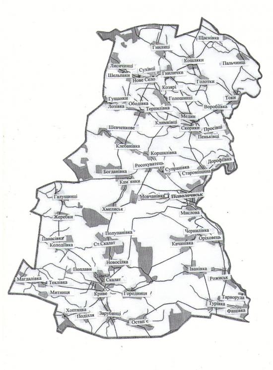 p-rajon